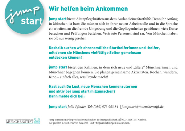 2015-Postkarte-jump-start-02